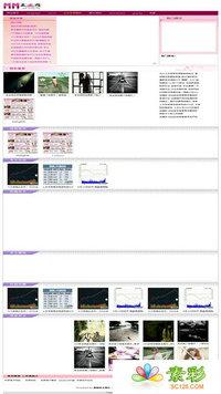 DEDE5.5搜图美女图片网模板修正版