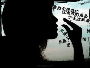 QQ非主流另类个性图片_我不再快乐了