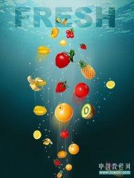 PS合成正在下沉的水果海报