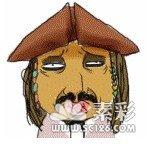 暴强猥琐怪叔叔QQ恶搞表情www.sc115.com