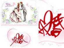 十字绣婚礼矢量图