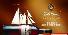 洋酒广告设计模板PSD素材