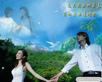 天籁之音婚纱摄影PSD模板(2)