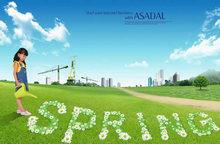 spring春天浇灌春花海报PSD素材