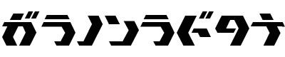 TokyoSquare