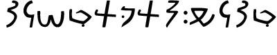 古文字(MEROitic DEMothic)