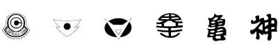 忍者神龟字体(dragon ball)