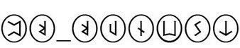 古文字(pr runestones2)