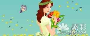 花丛中的漂亮新娘矢量图