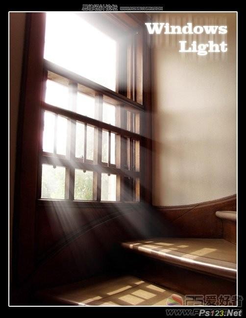 ps教你制作窗外光线透射效果