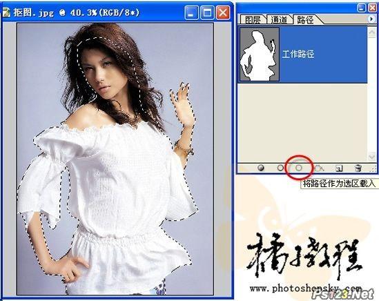 通道抠图:让MM照片随意换背景