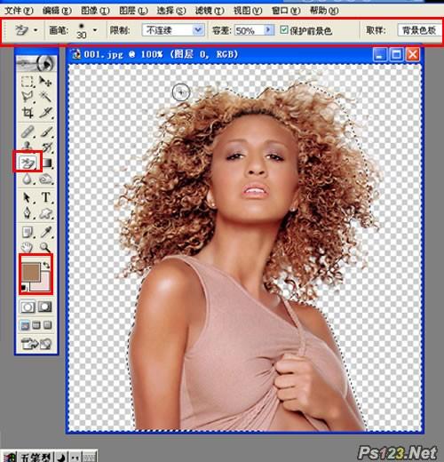 Photoshop背景橡皮擦工具的使用