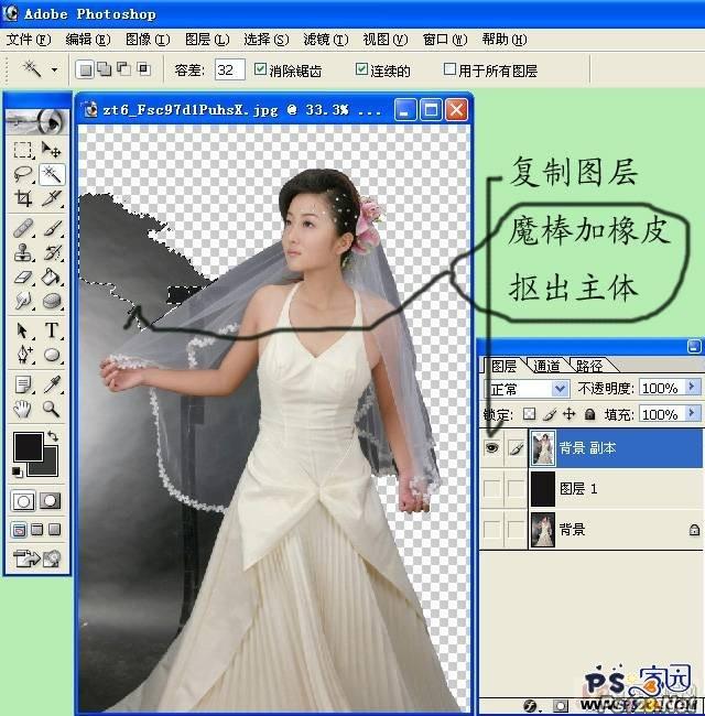 利用通道,快速扣除白色透明的婚纱