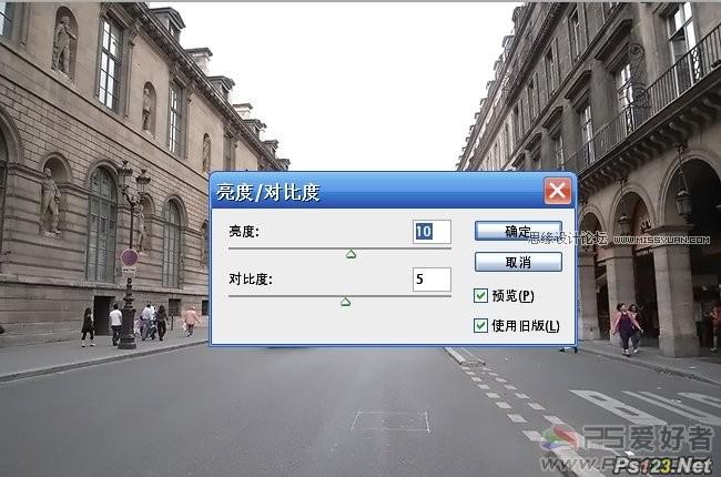 ps调出冷色调质感街景图