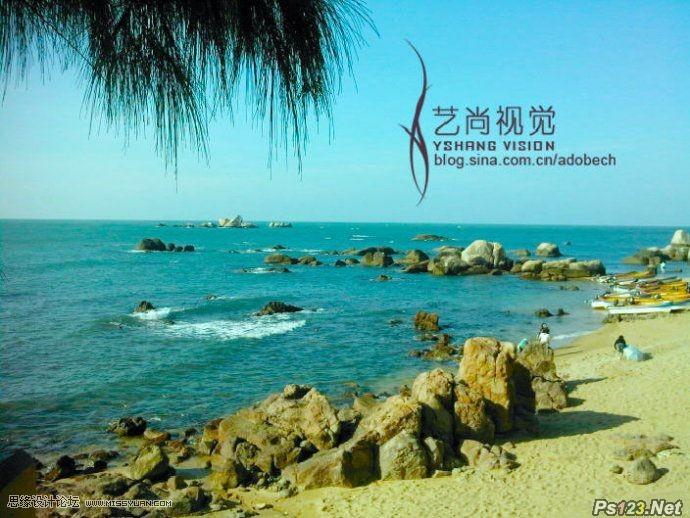 ps调出清爽色调的海滩照片