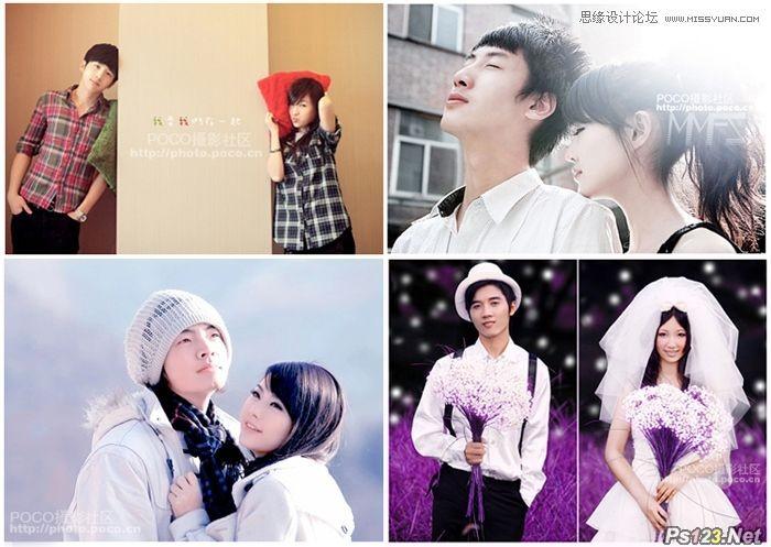 ps打造情侣照片4种流行色教程