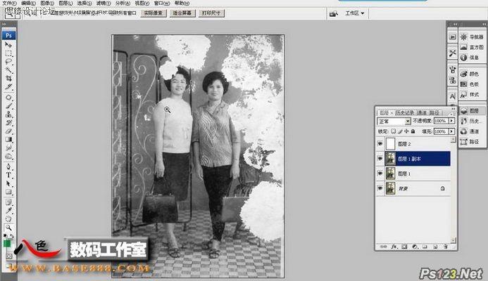 ps使用画笔工具修复老照片教程