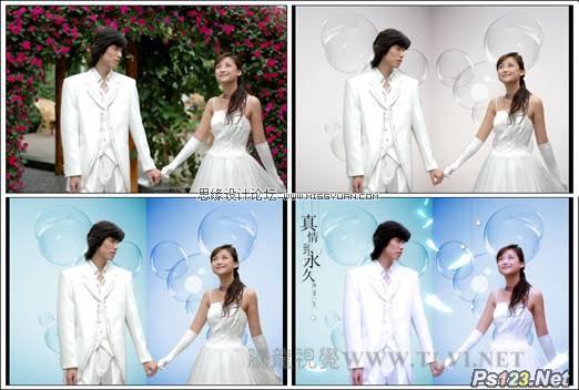 ps给婚纱照片渲染浪漫的气氛
