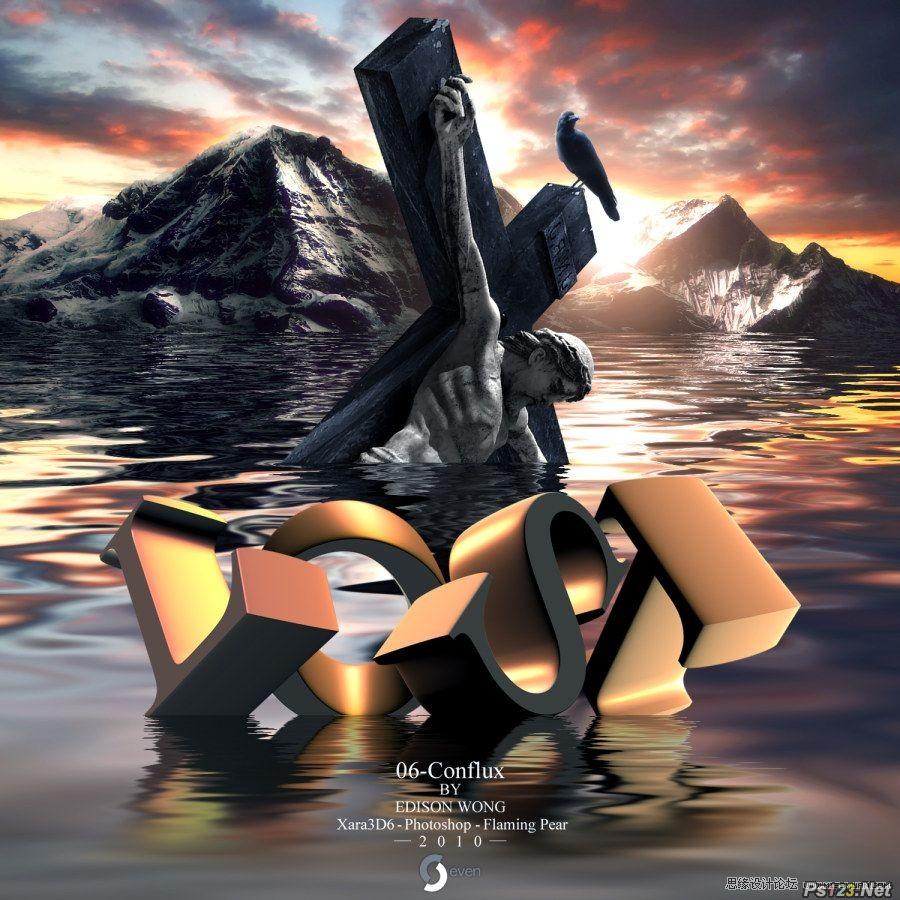 ps合成教程:合成2012中沉入海洋的十字架
