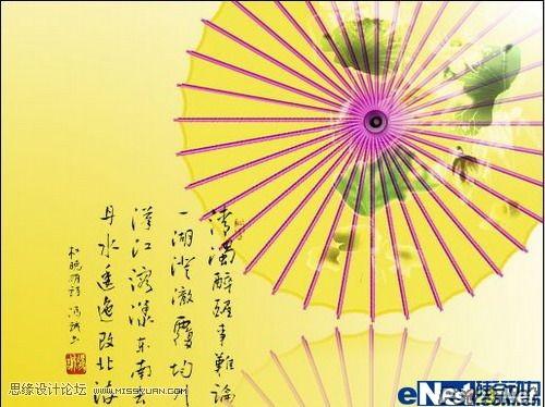 ps合成一幅中国风古韵春景之画