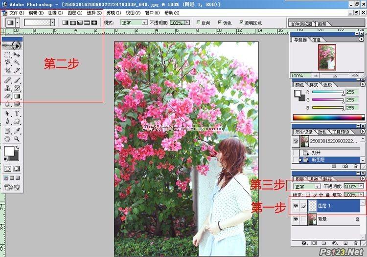 ps简单三步做出照片泛白LOMO风格
