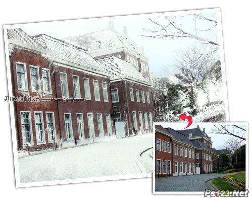 ps教你制作真实的建筑物雪景效果