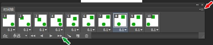 PScs6移动的动画时间轴面板