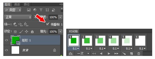 cs6动画图层移动效果