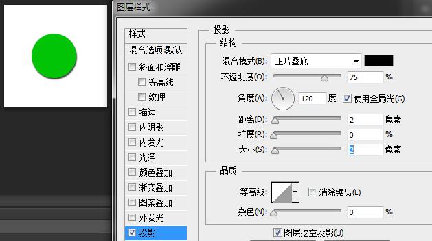 cs6donghua33