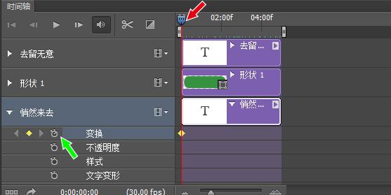 cs6视频时间轴动画