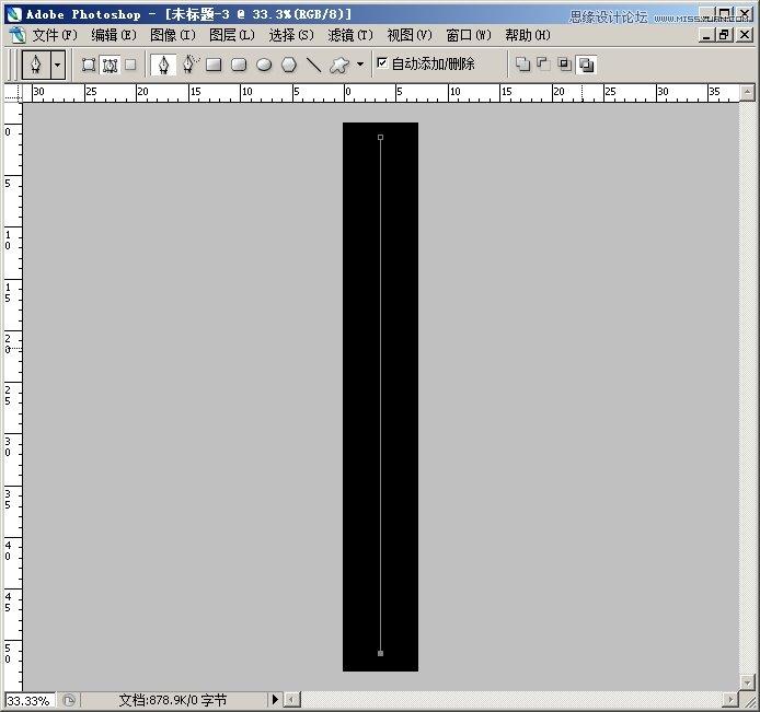 Photoshop制作飞机拉出白烟GIF动画效果,52PS教程