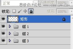 Photoshop制作扫描遮罩动画GIF效果,PS教程,思缘教程网