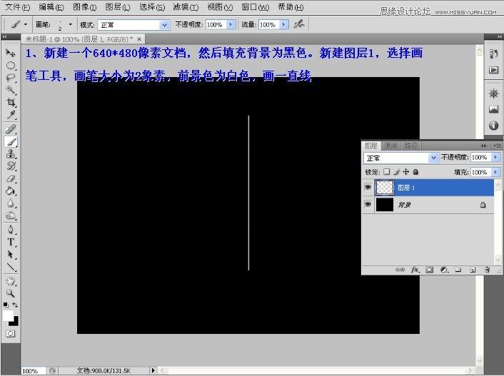Photoshop制作慢慢展开的羽毛扇动画教程,PS教程,思缘教程网
