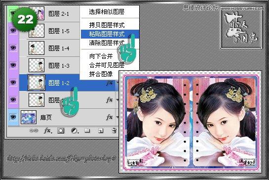 Photoshop制作相册自动翻页GIF动画教程,PS教程,思缘教程网
