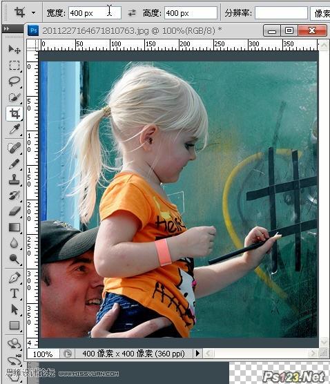 Photoshop制作波纹效果的动画教程,PS教程,思缘教程网