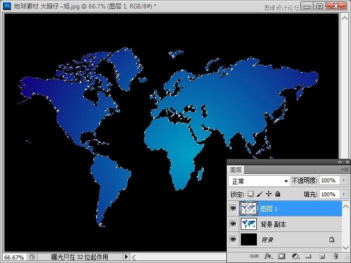 Photoshop CS5制作转动的3D地球动画,PS教程,思缘教程网