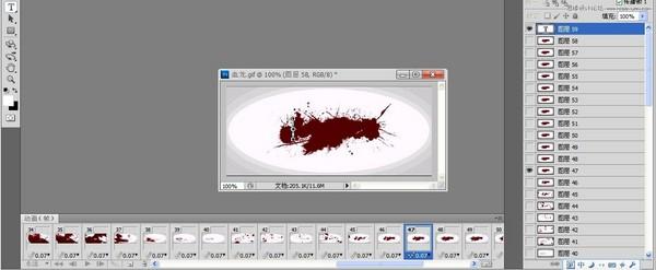 Photoshop CS5巧用视频素材制作血龙GIF动画,PS教程,思缘教程网