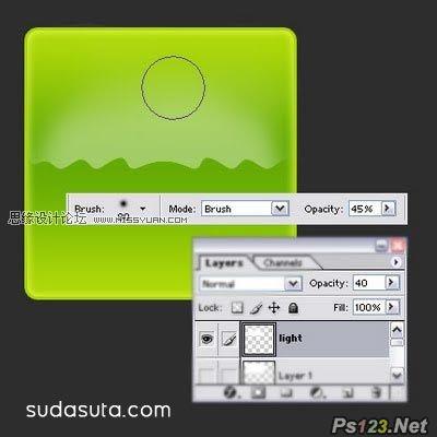ps教你制作透明的玻璃按钮教程