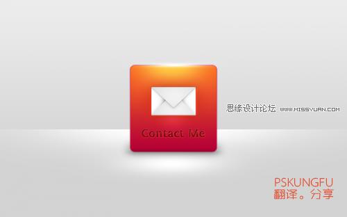ps教你制作漂亮的邮件图标教程