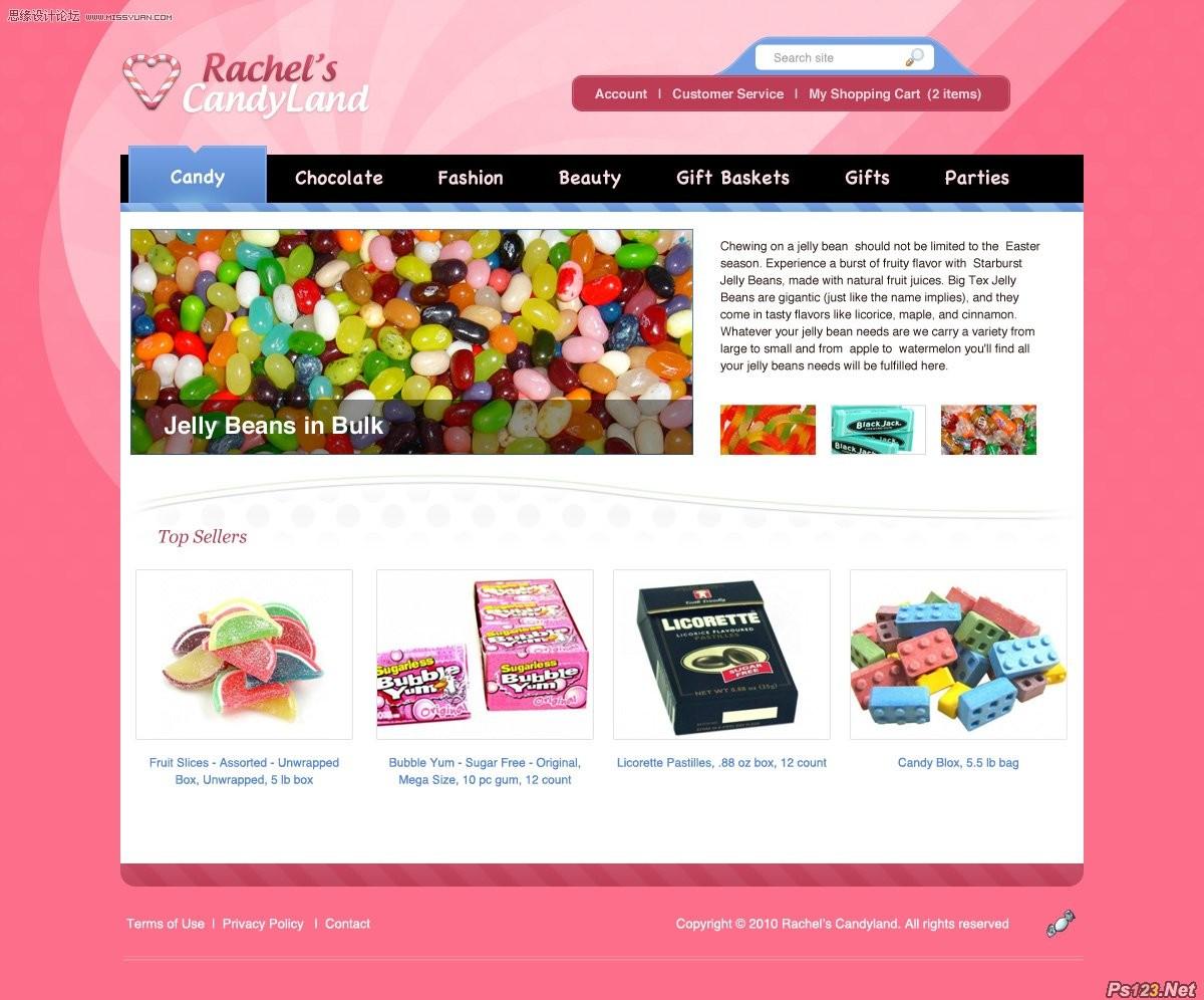 ps设计一个糖果店网站教程
