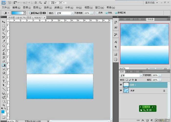 PS滤镜制作波浪效果 飞特网 PS滤镜教程