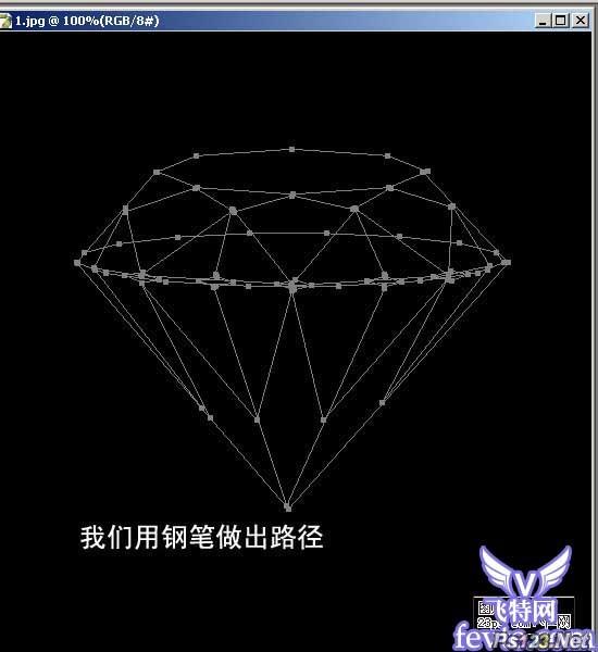巧用滤镜制作光彩耀眼的宝石 飞特网 PS滤镜教程