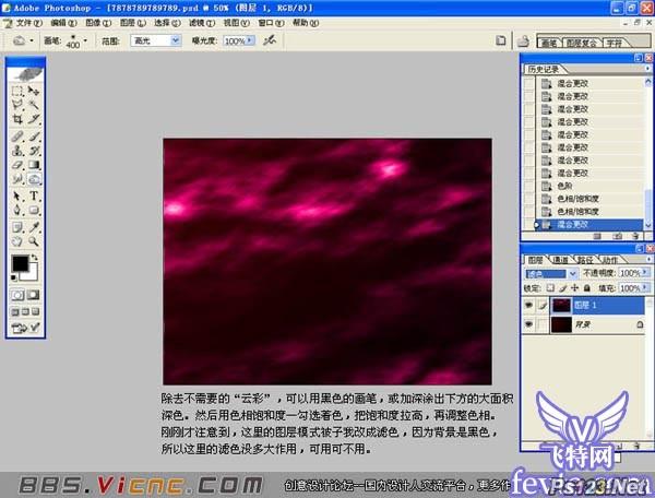 photoshop滤镜制作宇宙星空 飞特网 PS滤镜教程