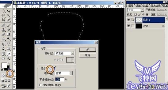 PS滤镜制作繁星背景特效教程 飞特网 PS滤镜教程