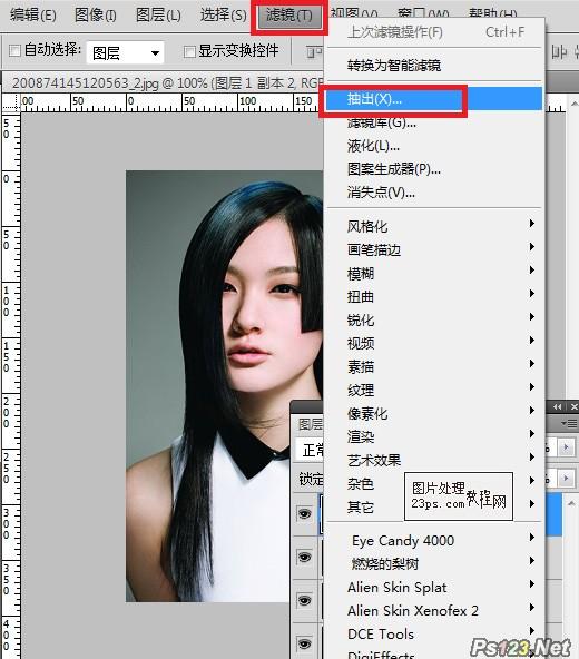 PS抽出滤镜抠取头发 飞特网 PS滤镜教程