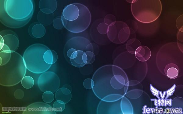 Photoshop笔刷加滤镜制作漂亮的光斑 飞特网