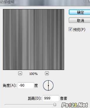 巧用滤镜制作彩色线条 飞特网 PS滤镜教程