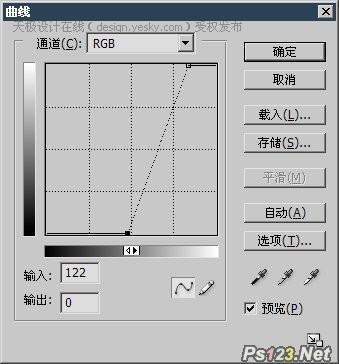 Photoshop滤镜制作五彩的放射光 飞特网 PS滤镜教程