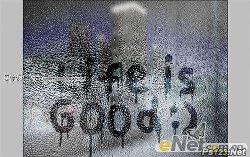 ps打造潮湿玻璃窗上的流淌文字