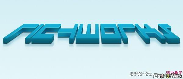 ps教你制作水晶效果的蓝色3D立体字
